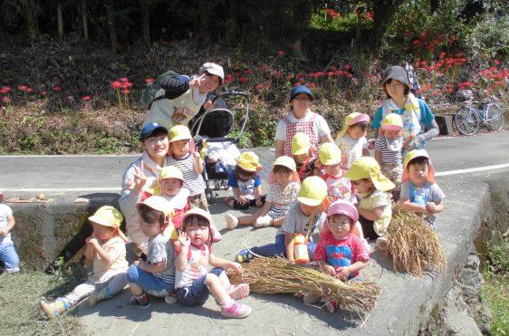 自然の中で子どもと一緒に遊ぼう!