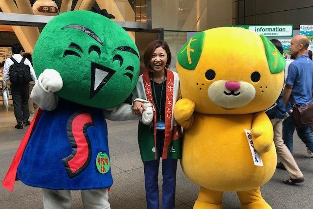 10月28日(日)四国暮らしフェアin東京